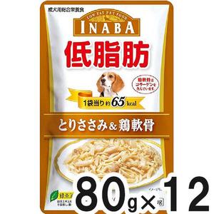 INABA(イナバ) 低脂肪 とりささみ&鶏軟骨 80g×12袋【まとめ買い】
