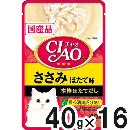 CIAO(チャオ) パウチ ささみ ほたて味 40g×16袋【まとめ買い】