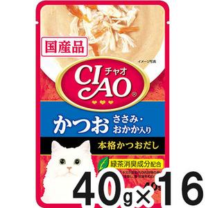CIAO(チャオ) パウチ かつお ささみ・おかか入り 40g×16袋【まとめ買い】