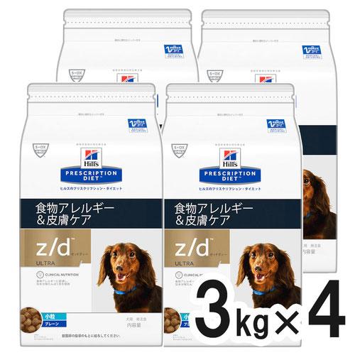 ヒルズ 犬用 z/d ultra 食物アレルギー&皮膚ケアドライ 3kg×4袋【ケース販売】