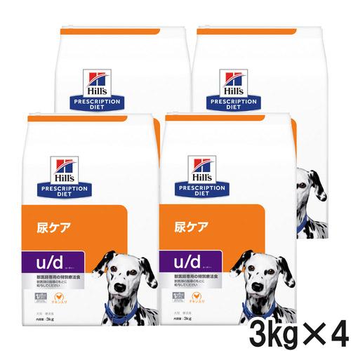 ヒルズ 犬用 u/d 尿ケア ドライ 3kg×4袋【ケース販売】