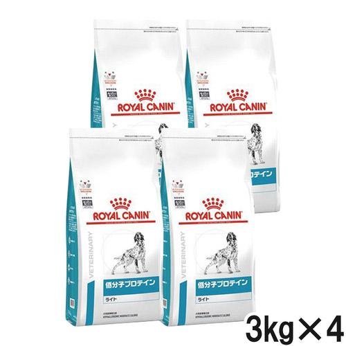 ロイヤルカナン 食事療法食 犬用 低分子プロテイン ライト ドライ 3kg×4袋【ケース販売】