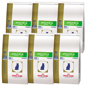 ロイヤルカナン 食事療法食 猫用 pHコントロール1 ドライ 2kg×6袋【ケース販売】