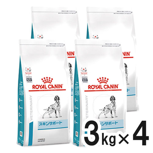 ロイヤルカナン 食事療法食 犬用 スキンサポート ドライ 3kg×4袋【ケース販売】