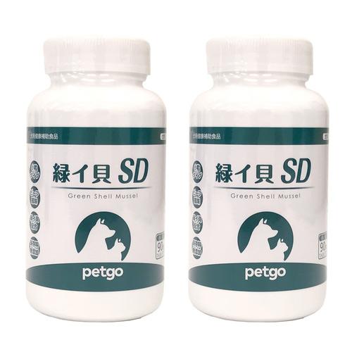 【2個セット】緑イ貝SD 90粒(小粒)【リニューアル品あり】