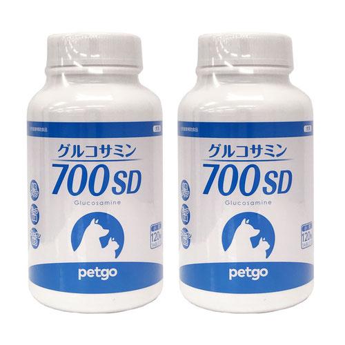 【2個セット】グルコサミン700SD ビーフフレーバー 120粒(小粒)【リニューアル品あり】