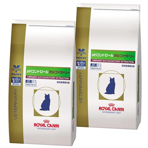 【2袋セット】ロイヤルカナン 食事療法食 猫用 pHコントロール オルファクトリー ドライ 2kg