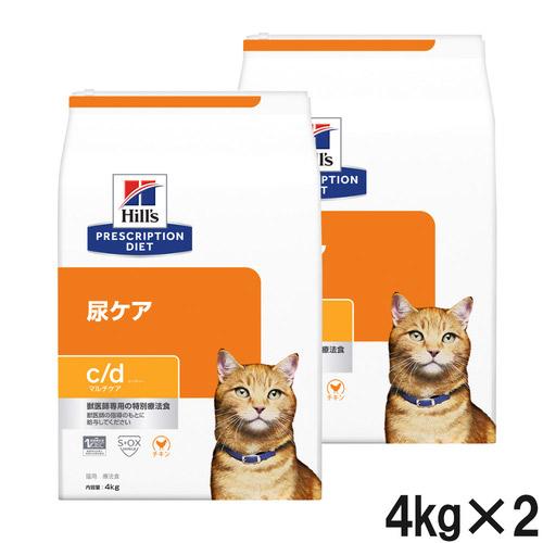 【2袋セット】ヒルズ 猫用 c/d マルチケア 尿ケア ドライ 4kg
