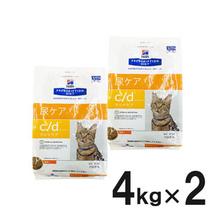 【2袋セット】ヒルズ 猫用 c/d マルチケア ドライ 4kg