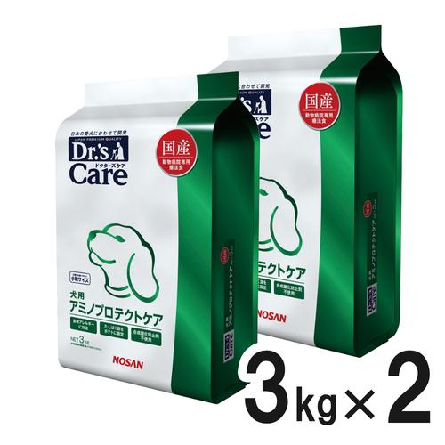 【2袋セット】ドクターズケア 犬用 アミノプロテクトケア ドライ 3kg