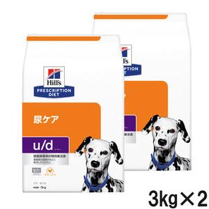 【2袋セット】ヒルズ 犬用 u/d 尿ケア ドライ 3kg