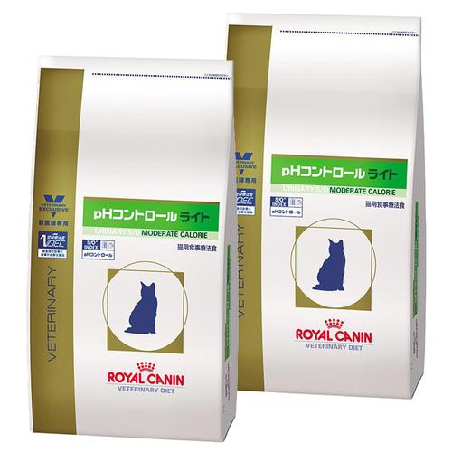 【2袋セット】ロイヤルカナン 食事療法食 猫用 pHコントロールライト ドライ 2kg