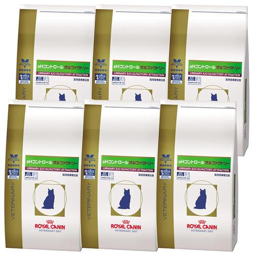 ロイヤルカナン 食事療法食 猫用 pHコントロール オルファクトリー ドライ 2kg×6袋【ケース販売】