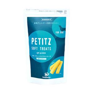 PE ペティッツ ソフトトリーツ 低アレルゲン 犬用 85g