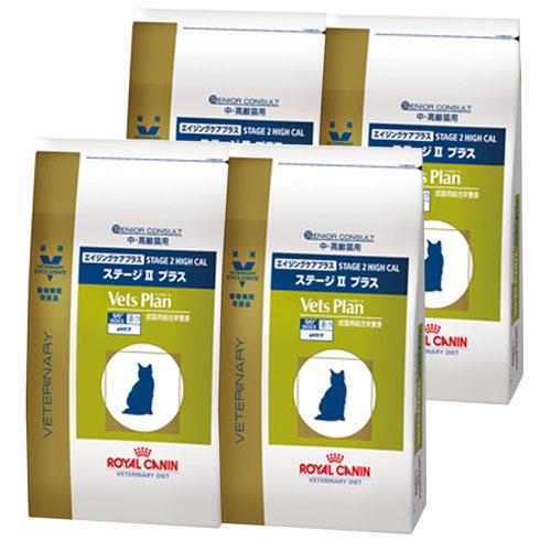 【4袋セット】ロイヤルカナン ベッツプラン 猫用 エイジングケアプラス ステージ2プラス 500g