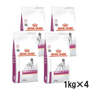 【4袋セット】ロイヤルカナン 食事療法食 犬用 腎臓サポートセレクション ドライ 1kg