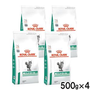【4袋セット】ロイヤルカナン 食事療法食 猫用 糖コントロール ドライ 500g