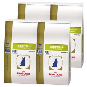 【4袋セット】ロイヤルカナン 食事療法食 猫用 満腹感サポート 500g