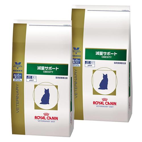【2袋セット】ロイヤルカナン 食事療法食 猫用 減量サポート ドライ 4kg
