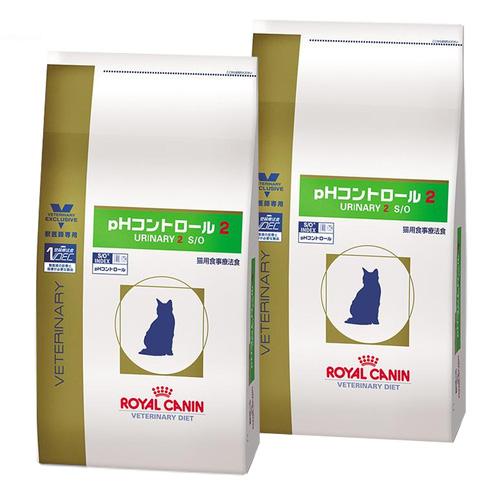 【2袋セット】ロイヤルカナン 食事療法食 猫用 pHコントロール2 ドライ 2kg