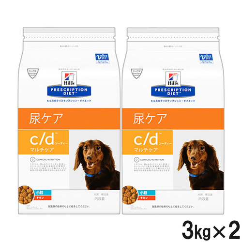【2袋セット】ヒルズ 犬用 c/d マルチケア 尿ケア ドライ 小粒 3kg