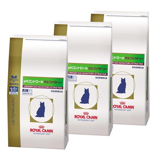 【3袋セット】ロイヤルカナン 食事療法食 猫用 pHコントロール オルファクトリー ドライ 4kg