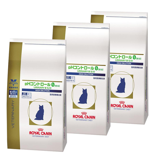 【3袋セット】ロイヤルカナン 食事療法食 猫用 pHコントロール0(ゼロ) ドライ 2kg
