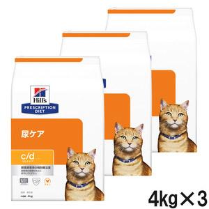 【3袋セット】ヒルズ 猫用 c/d マルチケア 尿ケア ドライ 4kg