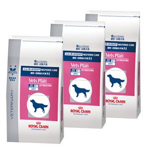 【3袋セット】ロイヤルカナン ベッツプラン 犬用 ニュータードケア 3kg