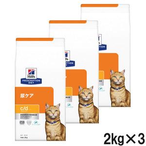 【3袋セット】ヒルズ 猫用 c/d マルチケア フィッシュ入り ドライ 2kg