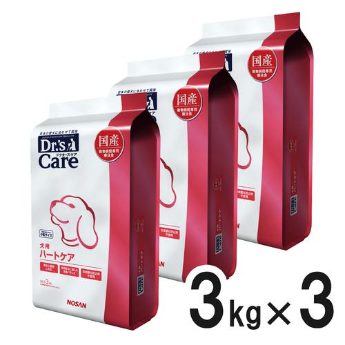 【3袋セット】ドクターズケア 犬用 ハートケア ドライ 3kg