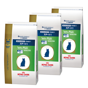 【3袋セット】ロイヤルカナン ベッツプラン 猫用 エイジングケア ステージ1 2kg