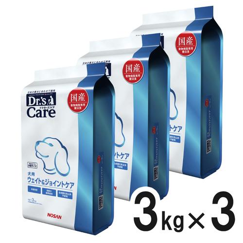 【3袋セット】ドクターズケア 犬用 ウェイト&ジョイントケア ドライ 3kg
