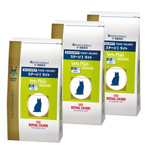 【3袋セット】ロイヤルカナン ベッツプラン 猫用 エイジングケア ステージ1 ライト 2kg
