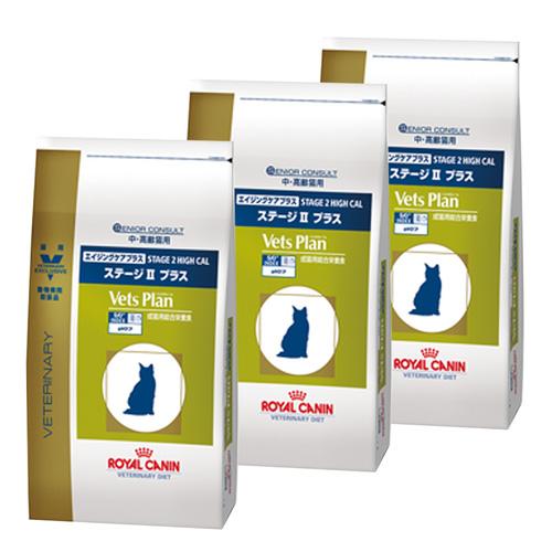 【3袋セット】ロイヤルカナン ベッツプラン 猫用 エイジングケアプラス ステージ2プラス 2kg