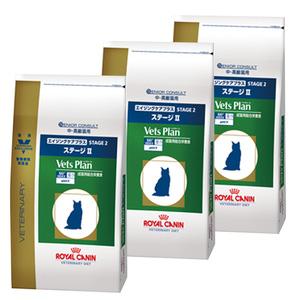 【3袋セット】ロイヤルカナン ベッツプラン 猫用 エイジングケアプラス ステージ2 2kg