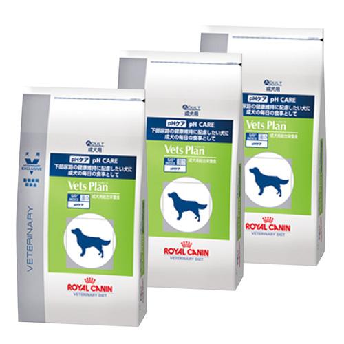 【3袋セット】ロイヤルカナン ベッツプラン 犬用 pHケア 3kg