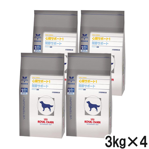 ロイヤルカナン 食事療法食 犬用 心臓サポート1+関節サポート 3kg×4袋【ケース販売】