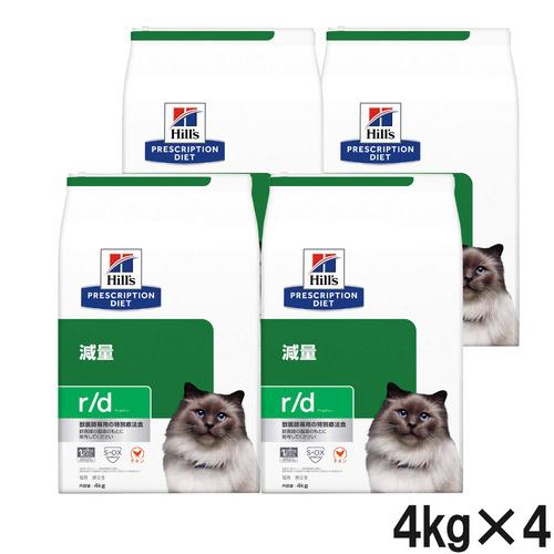 ヒルズ 猫用 r/d 体重減量 ドライ 4kg×4袋【ケース販売】