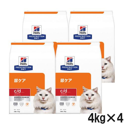 ヒルズ 猫用 c/d マルチケア 尿ケア コンフォート ドライ 4kg×4袋【ケース販売】