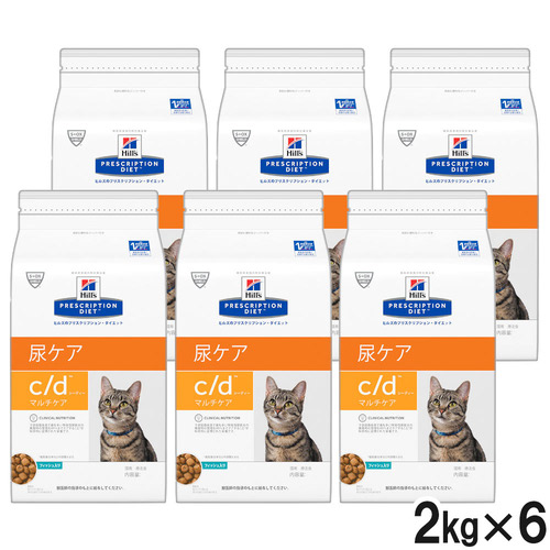 ヒルズ 猫用 c/d マルチケア 尿ケア フィッシュ入り ドライ 2kg×6袋【ケース販売】