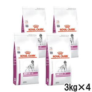ロイヤルカナン 食事療法食 犬用 関節サポート ドライ 3kg×4袋【ケース販売】