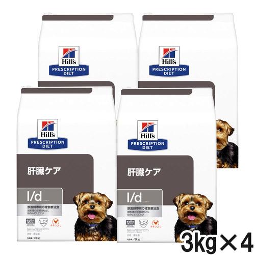 ヒルズ 犬用 l/d 肝臓ケア ドライ 3kg×4袋【ケース販売】