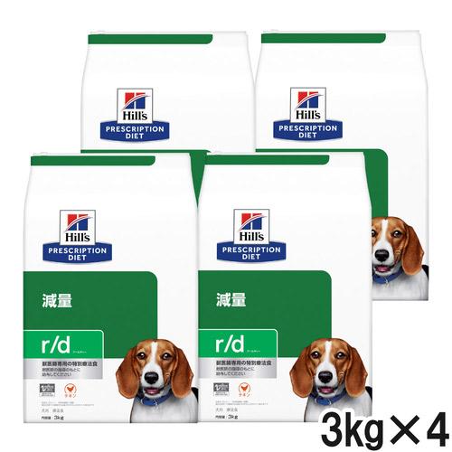ヒルズ 犬用 r/d 体重減量 ドライ 3kg×4袋【ケース販売】