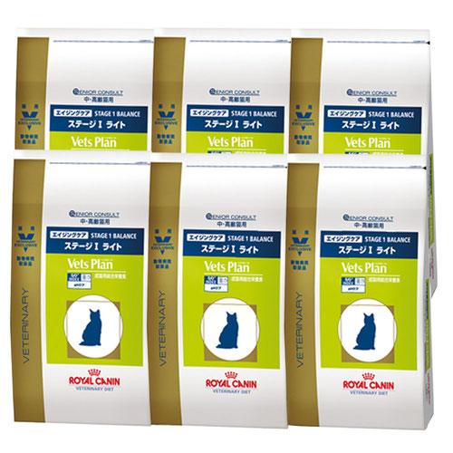 ロイヤルカナン ベッツプラン 猫用 エイジングケア ステージ1 ライト 2kg×6袋【ケース販売】