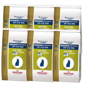 ロイヤルカナン ベッツプラン 猫用 エイジングケアプラス ステージ2プラス 2kg×6袋【ケース販売】