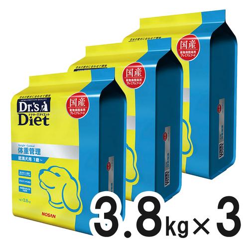 ドクターズダイエット 犬用 体重管理 3.8kg×3袋【ケース販売】