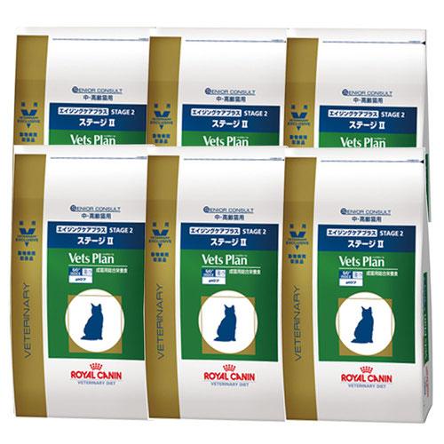 ロイヤルカナン ベッツプラン 猫用 エイジングケアプラス ステージ2 2kg×6袋【ケース販売】