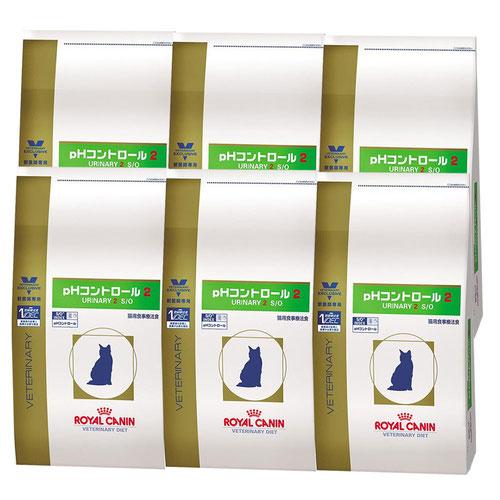 ロイヤルカナン 食事療法食 猫用 pHコントロール2 ドライ 2kg×6袋【ケース販売】