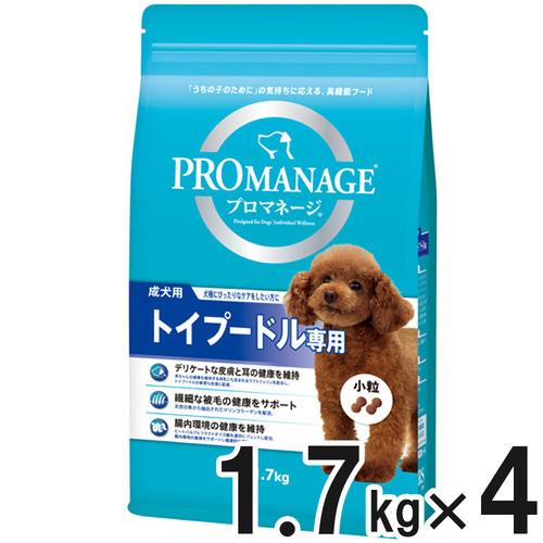 プロマネージ トイプードル専用 1.7kg×4個【まとめ買い】